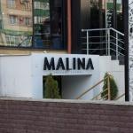 Лаунж-бар «MALINA» (Закрита)