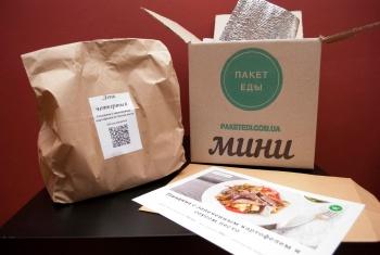 Ресторан «Пакет Еды»