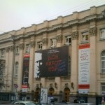 Театр русской драмы им. Леси Украинки