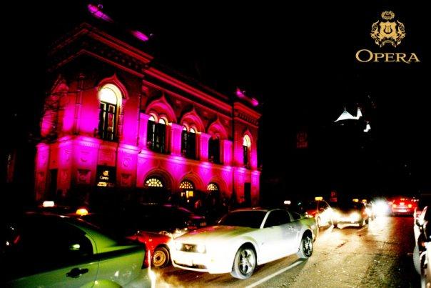 Культурный центр «Опера» (Opera)